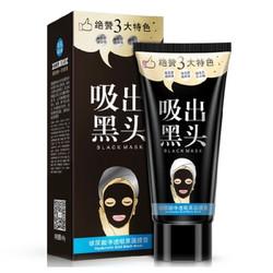 Mặt Nạ Lột Mụn Đầu Đen Black Mask