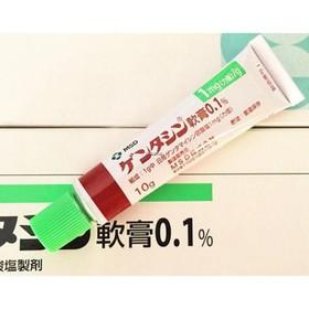 Gel trị sẹo Nhật Gentacin chính hãng tuýp 10gr - CB088
