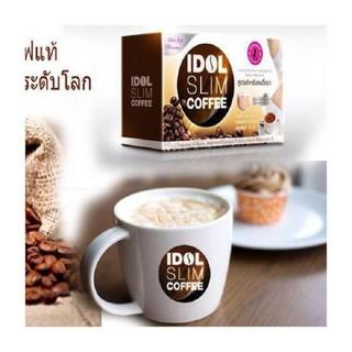 CÀ PHÊ GIẢM CÂN IDOL - IDOL thumbnail