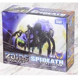 Thú Vương Đại Chiến Zoids ZW18 Spideath - Chiến Binh Thú Zoids