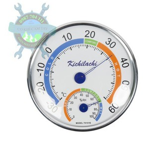 Nhiệt ẩm kế đo nhiệt độ phòng và ngoài trời - SP291 thumbnail