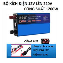 bộ biến điện 1200w