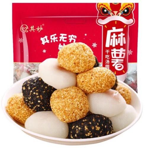 Thùng 1kg bánh mochi đài loan mix sẵn 4 vị - 12199467 , 19932100 , 15_19932100 , 185000 , Thung-1kg-banh-mochi-dai-loan-mix-san-4-vi-15_19932100 , sendo.vn , Thùng 1kg bánh mochi đài loan mix sẵn 4 vị