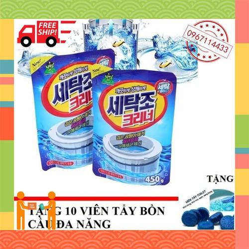 Combo 2 bịch bột tẩy lồng máy giặt tặng 10 viên tẩy bồn cầu - 17344081 , 19914104 , 15_19914104 , 91000 , Combo-2-bich-bot-tay-long-may-giat-tang-10-vien-tay-bon-cau-15_19914104 , sendo.vn , Combo 2 bịch bột tẩy lồng máy giặt tặng 10 viên tẩy bồn cầu