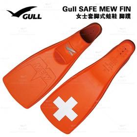 Chân Vịt Lặn Biển Gull - Safe Mew