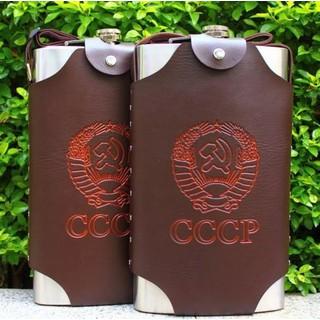 Bình inox CCCP loại 3.8L - BR3.8L thumbnail