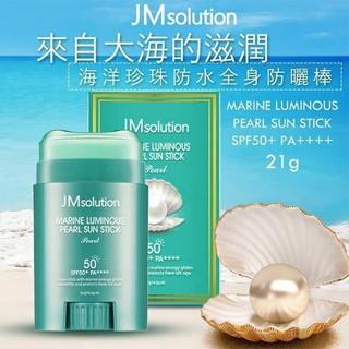 Kem chống nắng dạng lăn JM Solution Sun Stick SPF 50+ PA++++