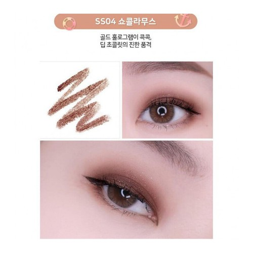Phấn mắt dạng thỏi black rouge ss04 chocolate mousse  black rouge power proof stick shadow