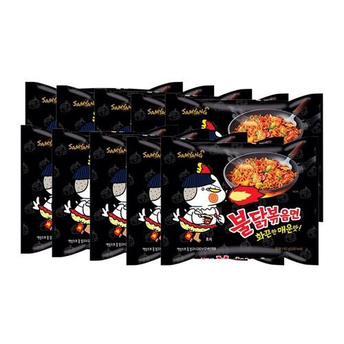 Combo 10 gói mỳ cay samyang hàn quốc vị truyền thống siêu ngon 140gr- bán bởi múp corner - 12191620 , 19920132 , 15_19920132 , 220000 , Combo-10-goi-my-cay-samyang-han-quoc-vi-truyen-thong-sieu-ngon-140gr-ban-boi-mup-corner-15_19920132 , sendo.vn , Combo 10 gói mỳ cay samyang hàn quốc vị truyền thống siêu ngon 140gr- bán bởi múp corner