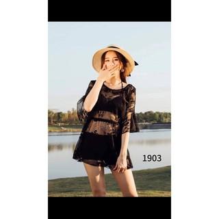 Set bikini ren kèm áo choàng - 20549 thumbnail