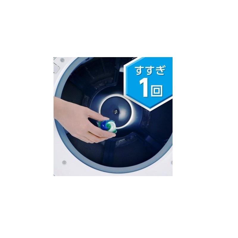 Viên giặt Ariel 3D Nhật túi 52 viên – viên giặt Nhật túi 52 viên – MADE IN JAPAN-SP250