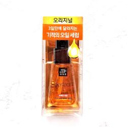 Tinh Dầu Dưỡng Tóc,Xịt dưỡng tóc Missen,Dưỡng tóc Hàn Quốc