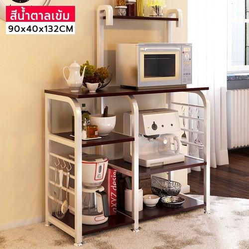 Bg tủ kệ đa năng để đồ trong nhà bếp tiện lợi mẫu 172 màu nâu sô cô la - 12230739 , 19978159 , 15_19978159 , 2299000 , Bg-tu-ke-da-nang-de-do-trong-nha-bep-tien-loi-mau-172-mau-nau-so-co-la-15_19978159 , sendo.vn , Bg tủ kệ đa năng để đồ trong nhà bếp tiện lợi mẫu 172 màu nâu sô cô la