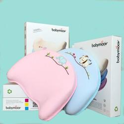 Gối cao su non BabyMoov thiết kế 3D phòng chống méo đầu, chống ngạt cho bé