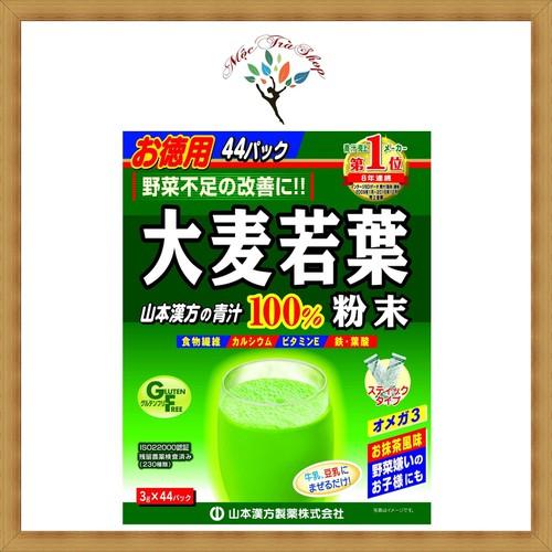 Bột lúa mạch GRASS BARLEY Nhật bản nguyên chất
