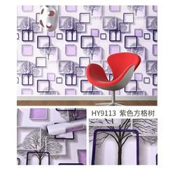 10M Giấy Dán Tường Decal 3D Hình Khung Tranh Màu Hồng Khổ Rộng 45CM