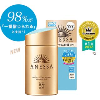 [CHÍNH HÃNG] Kem chống nắng đi biển ANESSA Shiseido 60ml - SPF50 NỘI ĐỊA NHẬT chống tia UV mạnh - kcnjp thumbnail
