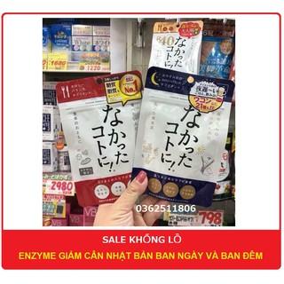 Enzyme giảm cân Nhật bản ban ngày và ban đêm - MADE IN JAPAN-SP524 thumbnail