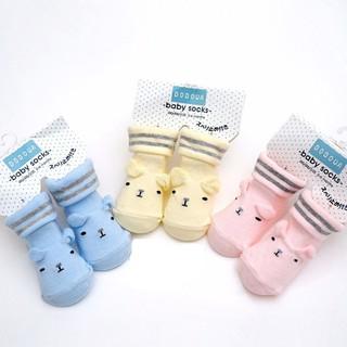 Combo 2 đôi Vớ/tất cho bé sơ sinh 0 - 6 tháng