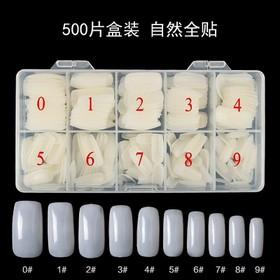 móng úp móng nối chuẩn phom tặng hộp - 520