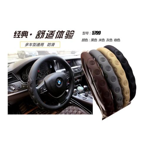 Bao tay lái da cao cấp - 12318534 , 20063526 , 15_20063526 , 450000 , Bao-tay-lai-da-cao-cap-15_20063526 , sendo.vn , Bao tay lái da cao cấp