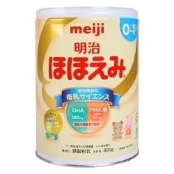Meiji Lon và Meiji thanh 0-1, 1-3