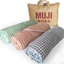 Chăn Muji xuất Nhật siêu mềm, nhẹ