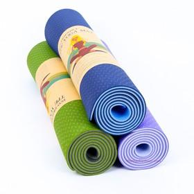 Thảm Yoga 2 Lớp Cao Cấp - Thảm Yoga 2 Lớp Cao Cấp - Thảm Yoga 2 Lớp Cao Cấp - Thảm Yoga 2 Lớp