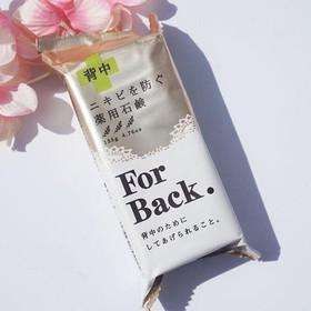 xà bông tắm for back- xà bông tắm for back - trị mụn luwngfor back