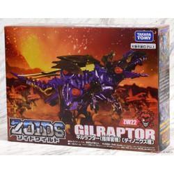 Thú Vương Đại Chiến Zoids ZW22 Gilraptor 2 - Chiến Binh Thú Zoids