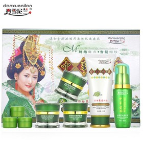 Bộ mỹ phẩm hoàng cung Danxuenilan trị nám, tàn nhang, dưỡng da 5 in 1 - n274