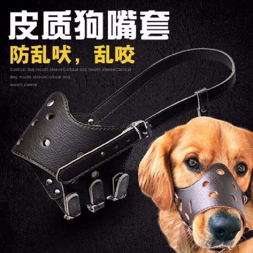 Bịt mỏ chó