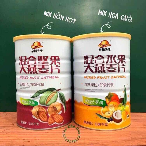 Ngũ cốc mixed nuts oatmeal - 12391631 , 20172138 , 15_20172138 , 140000 , Ngu-coc-mixed-nuts-oatmeal-15_20172138 , sendo.vn , Ngũ cốc mixed nuts oatmeal