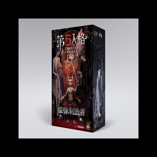 Hộp quà identity v nhân cách thứ 5 chữ nhật đứng giftbox anime có bình nước, ảnh dán, vòng tay, ảnh thẻ, postcard - 17352820 , 20177807 , 15_20177807 , 150000 , Hop-qua-identity-v-nhan-cach-thu-5-chu-nhat-dung-giftbox-anime-co-binh-nuoc-anh-dan-vong-tay-anh-the-postcard-15_20177807 , sendo.vn , Hộp quà identity v nhân cách thứ 5 chữ nhật đứng giftbox anime có bình