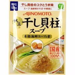 Hạt Nêm Ajinomoto - Vị Sò Điệp - 50g