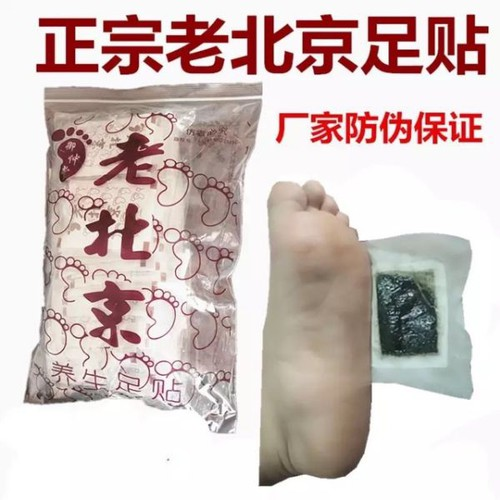 Combo 30 miếng dán chân thải độc cơ thể hoàn hảo