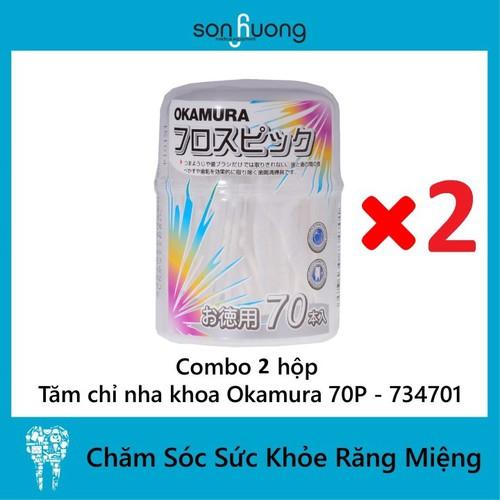 Combo 2 gói tăm chỉ nha khoa okamura 70p - 734701 hộp