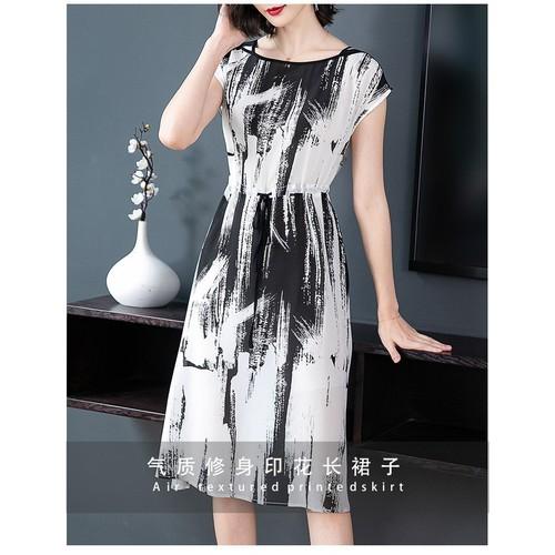 Đầm suông nữ họa tiết lạ cao cấp D1412
