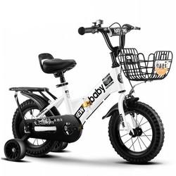 Xe- xe đạp - xe đạp trẻ em cao cấp -Xe đạp trẻ em BABY xếp gọn , 6-12 tuổi ,yên,vành nan 18inch RE0512