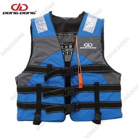 Áo phao bơi cứu hộ cao cấp DD25, áo phao tập bơi cho các môn thể thao dưới nước - DONGDONG - DD25