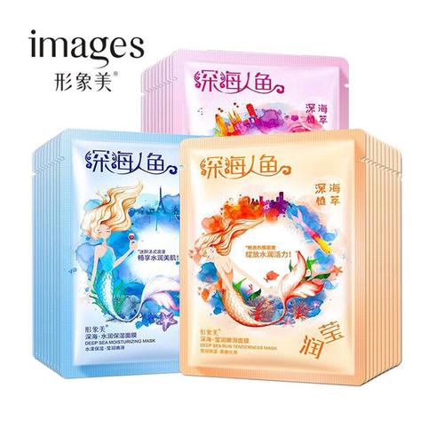 Combo 10 mặt nạ tiên cá- mỹ nhân ngư images - 12514560 , 20317297 , 15_20317297 , 74000 , Combo-10-mat-na-tien-ca-my-nhan-ngu-images-15_20317297 , sendo.vn , Combo 10 mặt nạ tiên cá- mỹ nhân ngư images