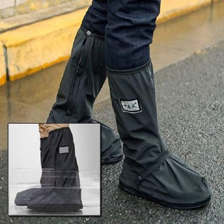 Bọc giày đi mưa PK212 - BGDM212 thumbnail
