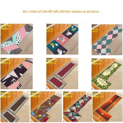 Bộ 2 thảm lót sàn bếp mẫu mới 3d-m01 capu126-t3d