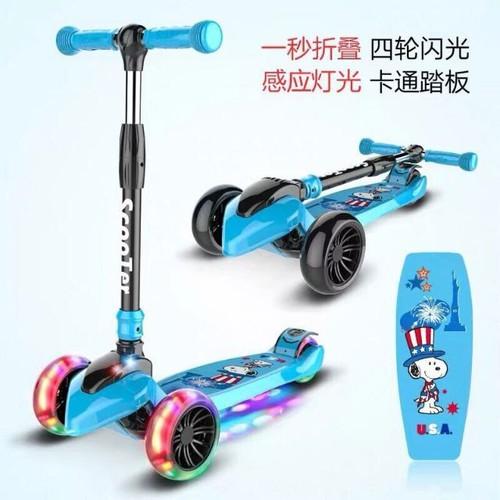 Xe trượt scooter size đại bánh phát sáng [ 3-15 tuổi ] - 12029898 , 19641797 , 15_19641797 , 125000 , Xe-truot-scooter-size-dai-banh-phat-sang-3-15-tuoi--15_19641797 , sendo.vn , Xe trượt scooter size đại bánh phát sáng [ 3-15 tuổi ]