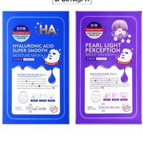 Bộ 40 Miếng Mặt Nạ HA MayCreate Xanh Và Tím Mask HA Nội Địa Trung - 1663317096