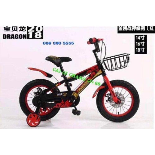Xe đạp 4 bánh cho trẻ em từ 3 tuổi đến 5 tuổi hàng cao cấp thương hiệu dragon - 12021804 , 19630433 , 15_19630433 , 1500000 , Xe-dap-4-banh-cho-tre-em-tu-3-tuoi-den-5-tuoi-hang-cao-cap-thuong-hieu-dragon-15_19630433 , sendo.vn , Xe đạp 4 bánh cho trẻ em từ 3 tuổi đến 5 tuổi hàng cao cấp thương hiệu dragon