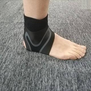 Băng quấn cổ chân phòng tránh chấn thương - Băng quấn mắt cá chân - KBT1 thumbnail