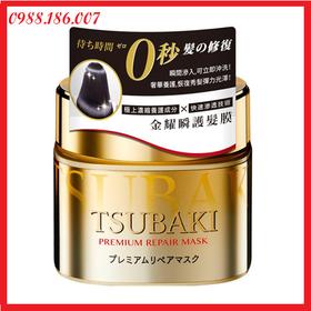 Kem Ủ Tóc Cao Cấp Phục Hồi Hư Tổn TSUBAKI 180g - Ủ tóc Tsubaki