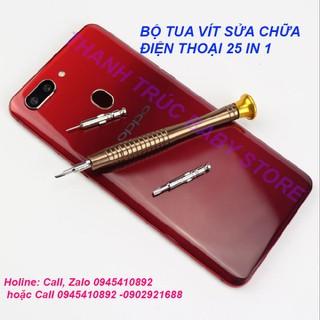 Tua vít sửa chữa điện thoại - 25 in 1 thumbnail