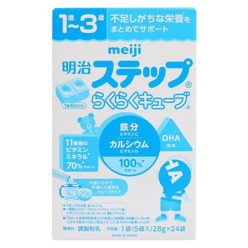 Sữa bột meiji thanh 1-3 hộp 672g